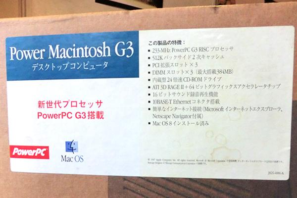 CIMG3130.jpg