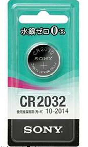 CR2032-ECO.jpg