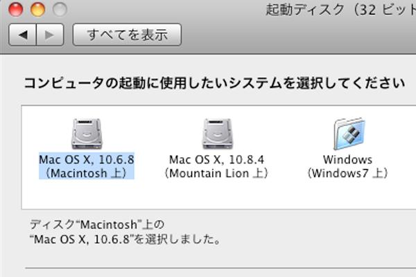 OS.jpg