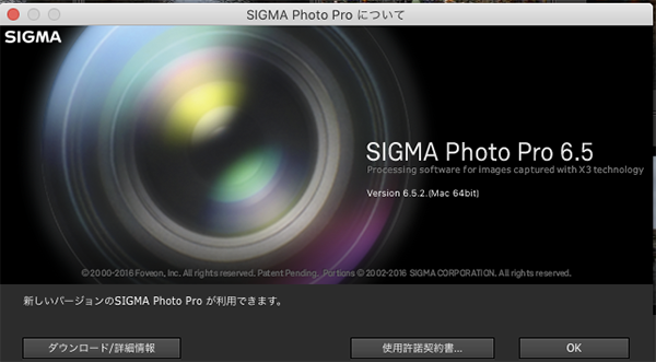 SIGMA_PhotoPro6.5.2.png