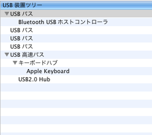 USB2.0.png
