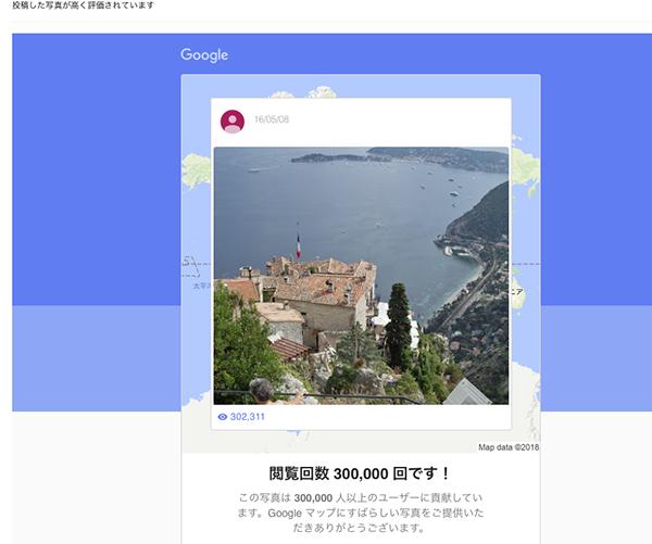 goglemaps.png
