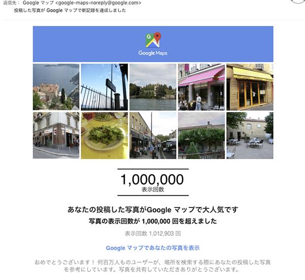 GoogleMapM.png